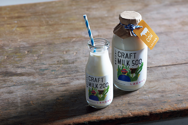 「しあわせ牧場」クラフトミルク200ml 303円、500ml 681円