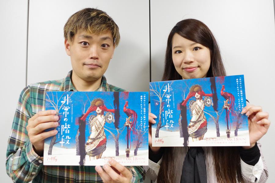 アマヤドリ主宰の広田淳一(左)と劇団員の一川幸恵