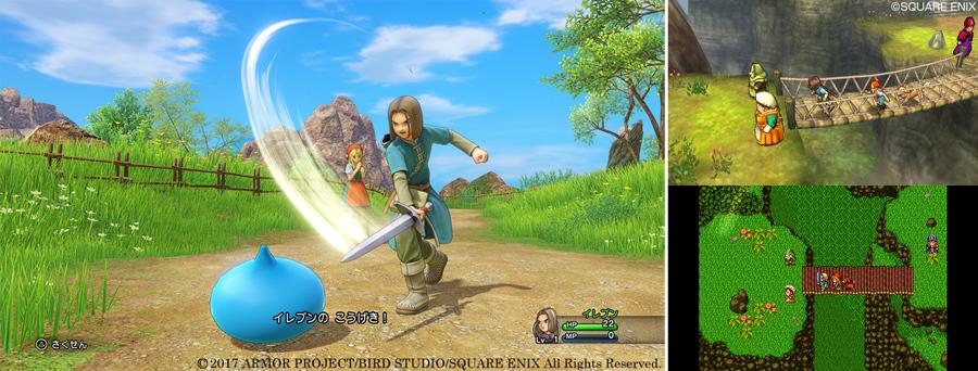 体験会(イメージ)左:PS4、右:3DS