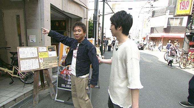 ウラなんばで小池は「浜田さん、ちょっとお店の様子見てきてもらっていいですか?」(毎日放送『ごぶごぶ』)