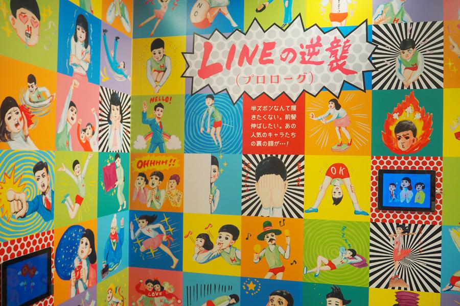 発売中のLINEスタンプ約100絵柄と、「逆襲」をテーマに描き下ろした新作も