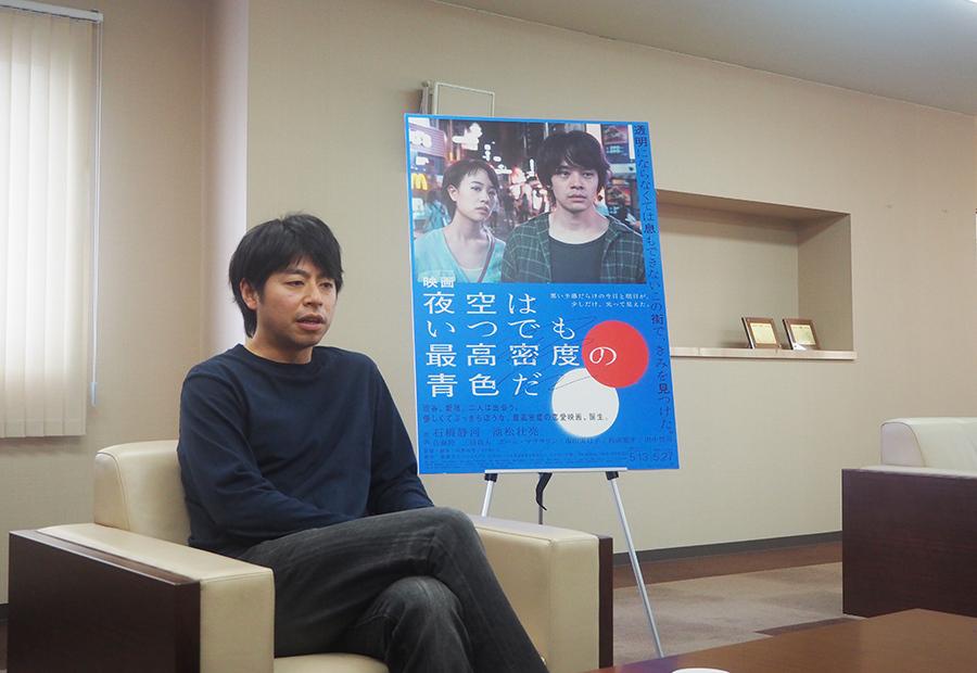 「切り捨ててきた感情とか気分を捉えてみたかった」と石井裕也監督