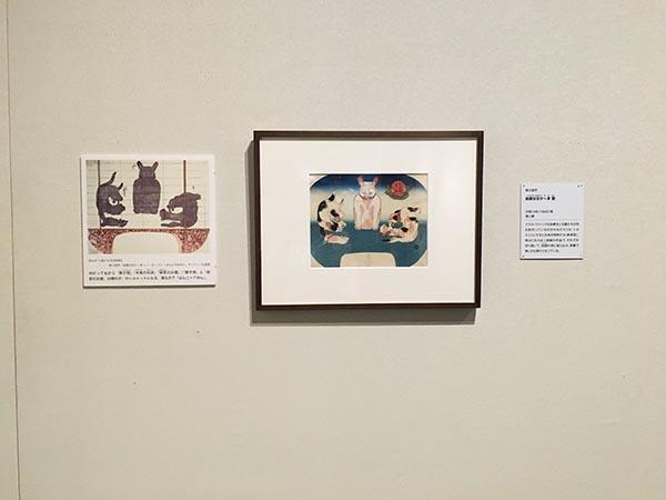 「化ける猫」のテーマでの展示風景