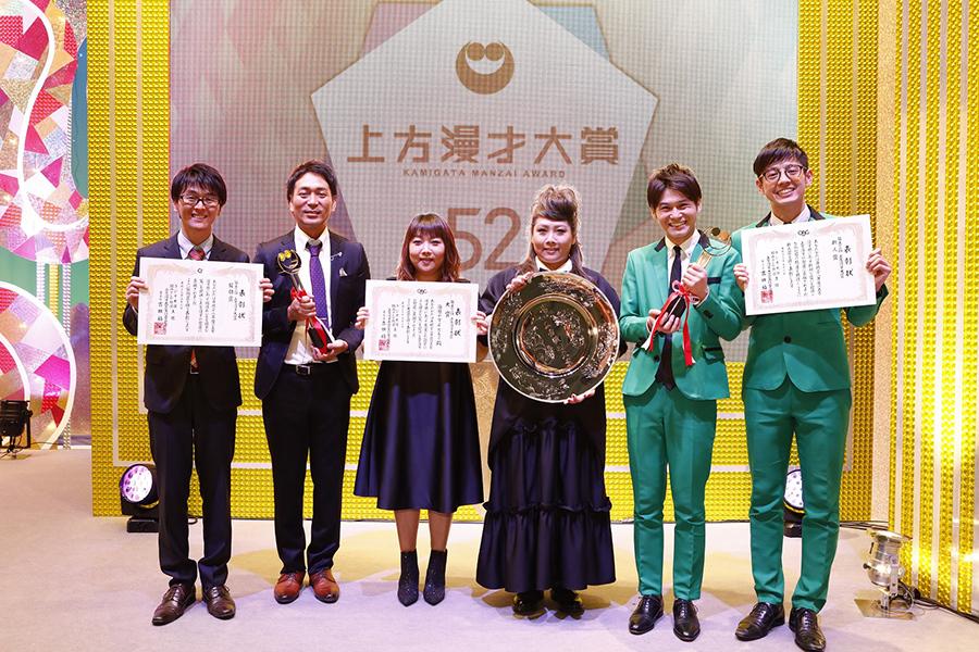左から、奨励賞のスーパーマラドーナ、大賞の海原やすよ ともこ、新人賞のトット(6日・大阪市内)