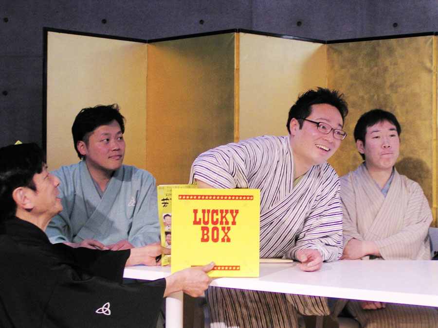 不安と期待で笑いながらくじを引く林家染吉(左から桂米団治、桂華紋、桂小鯛)