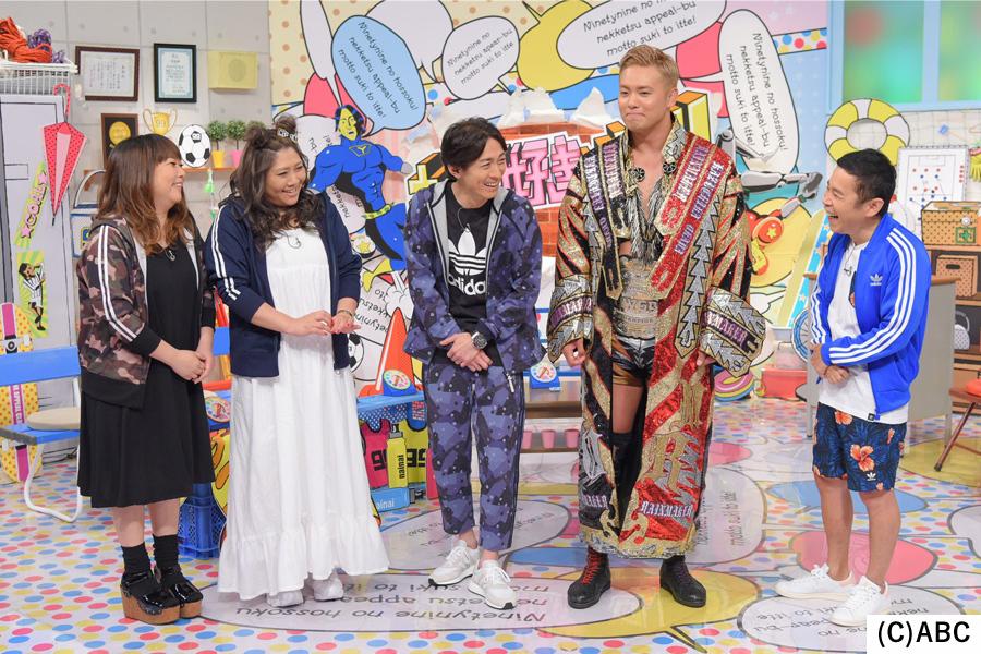 (左から)海原やすよ ともこ、矢部浩之、オカダ・カズチカ、岡村隆史