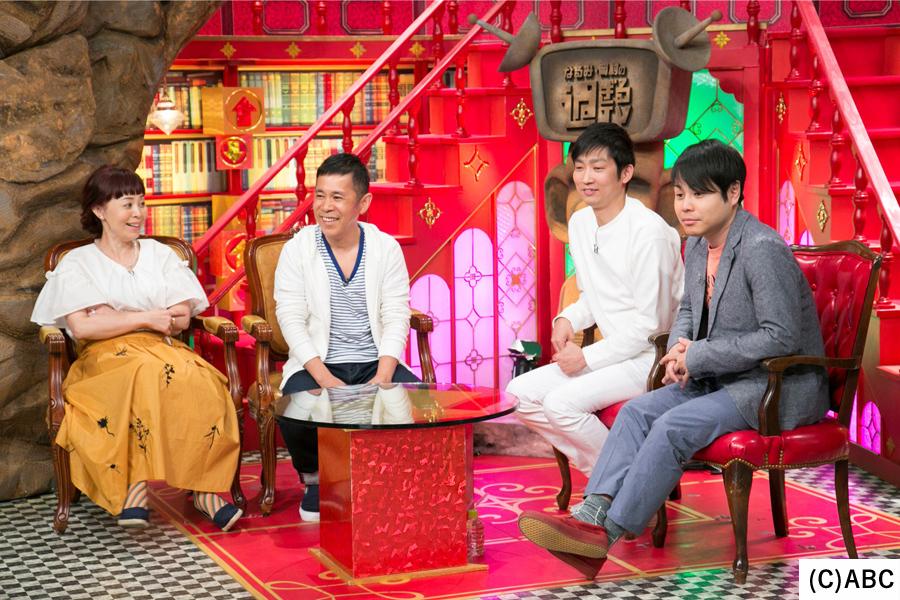 (左から)なるみ、岡村隆史、石田明、井上裕介