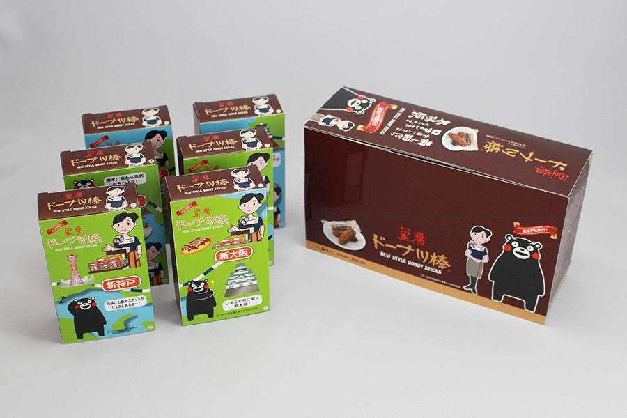 リニューアル記念で山陽新幹線車内限定で発売される「黒糖ドーナツ棒」(3本入り・900円)