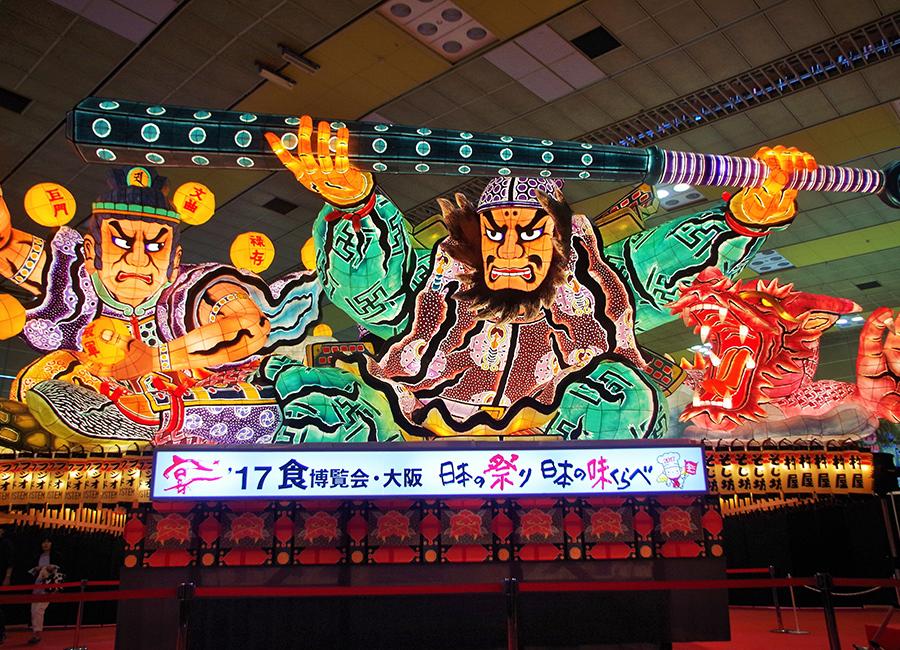 迫力の、青森県ねぶたの展示('17食博覧会・大阪)