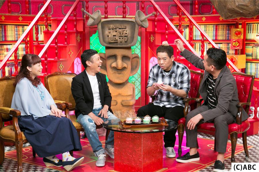 (左から)なるみ、岡村隆史、原西孝幸、藤本敏史
