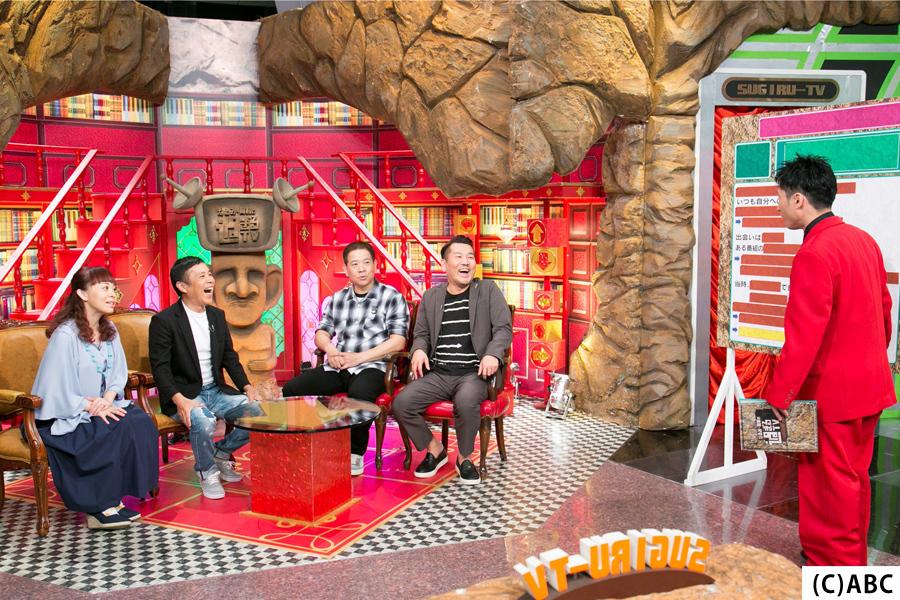 (左から)なるみ、岡村隆史、原西孝幸、藤本敏史、すっちー