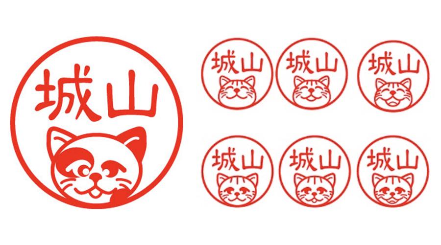 5月8日に発売された、笑顔のねこを印鑑にした「笑福ねこ印」