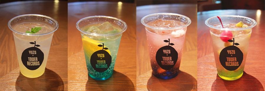 (左から)夏色、雨と泪、新世界ソーダ、恋の歌謡日700円〜※夏色、恋の歌謡日はアルコール、ノンアルコールから選べる