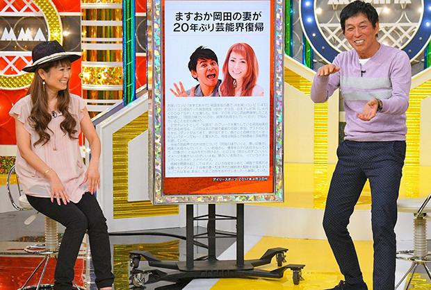 岡田圭右の妻・岡田祐佳が、20年ぶりに語る引退の真相とは? さらに家での岡田への不満の数々を大暴露