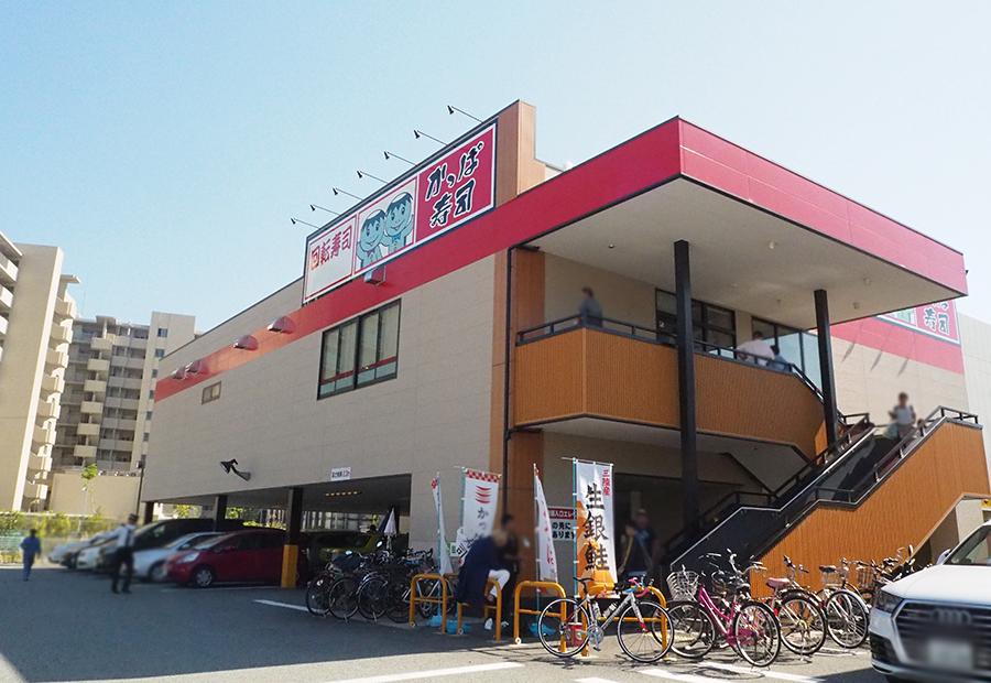 取材に協力いただいた「かっぱ寿司 西宮前浜店」(西宮市前浜町1-46)