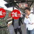 浜田の相方は、国内外で大人気のカリスマ女性ボーカルデュオ
