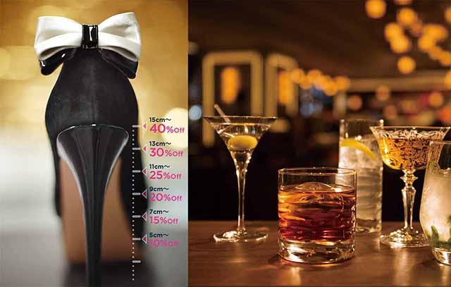 自慢のハイヒールを履いて、優雅にお酒を楽しめる。写真はイメージです