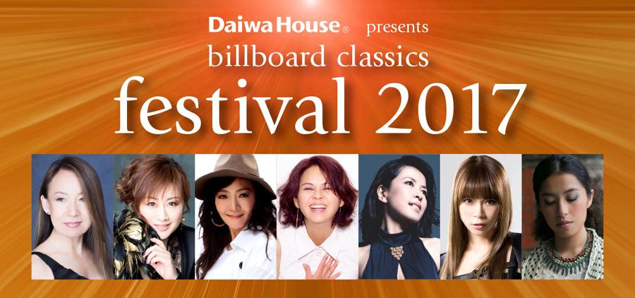 (左から)八神純子、渡辺美里、杏里、NOKKO、川井郁子、小柳ゆき、福原美穂