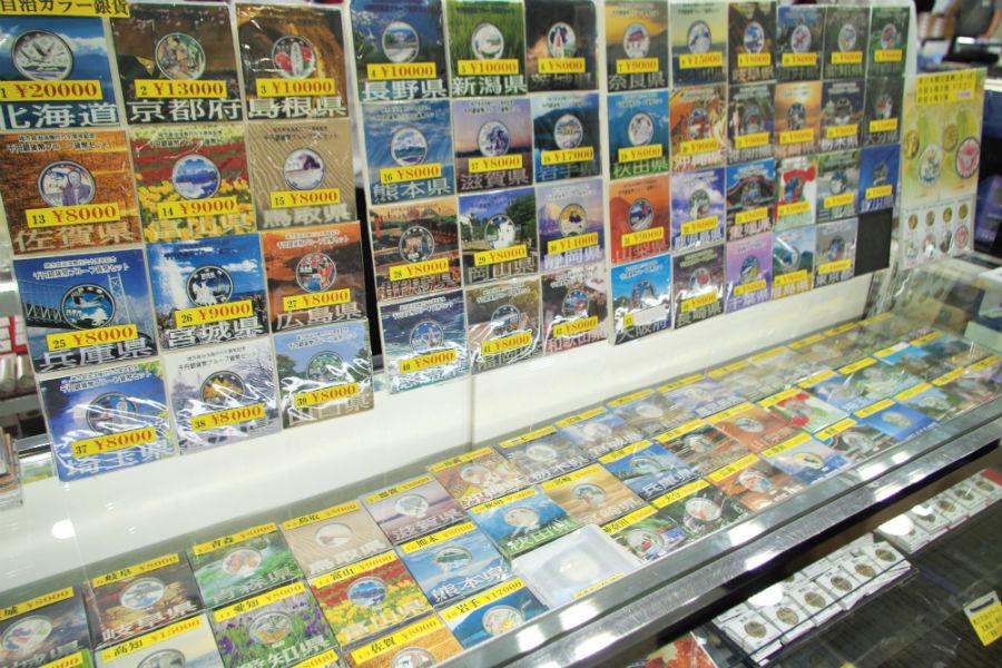 造幣局が発行した記念カラー銀貨(8000円~14000円)