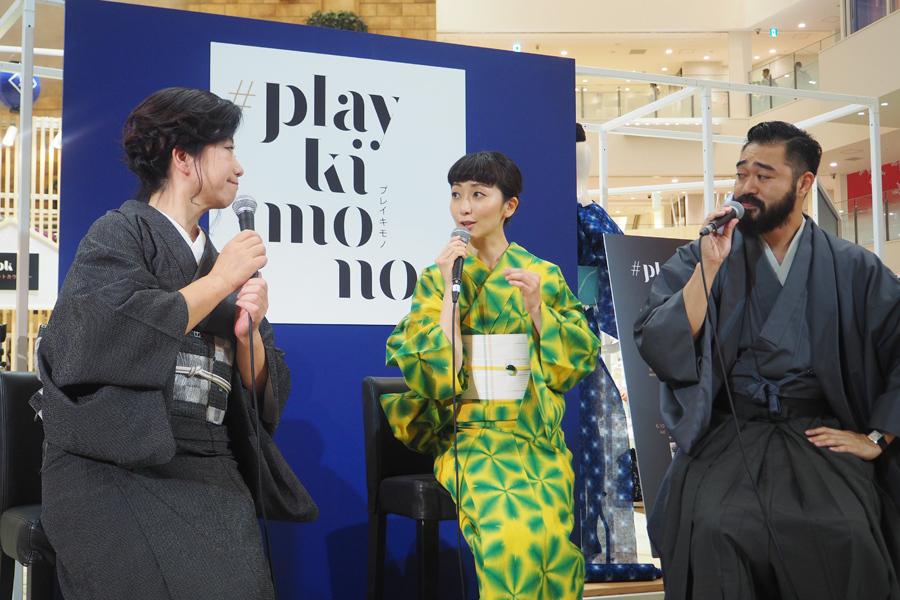 ファッションPR会社を営む中室太輔さん(右)とともに、京都の着物スタイリストに質問をぶつける持田香織