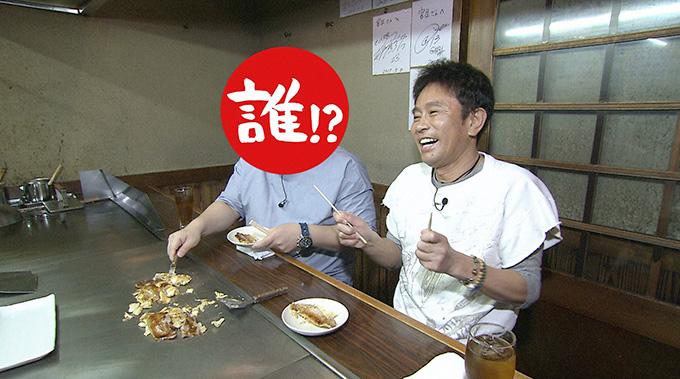 大阪・北新地の昭和な名店でくつろぐダウンタウンの浜田と誰!?
