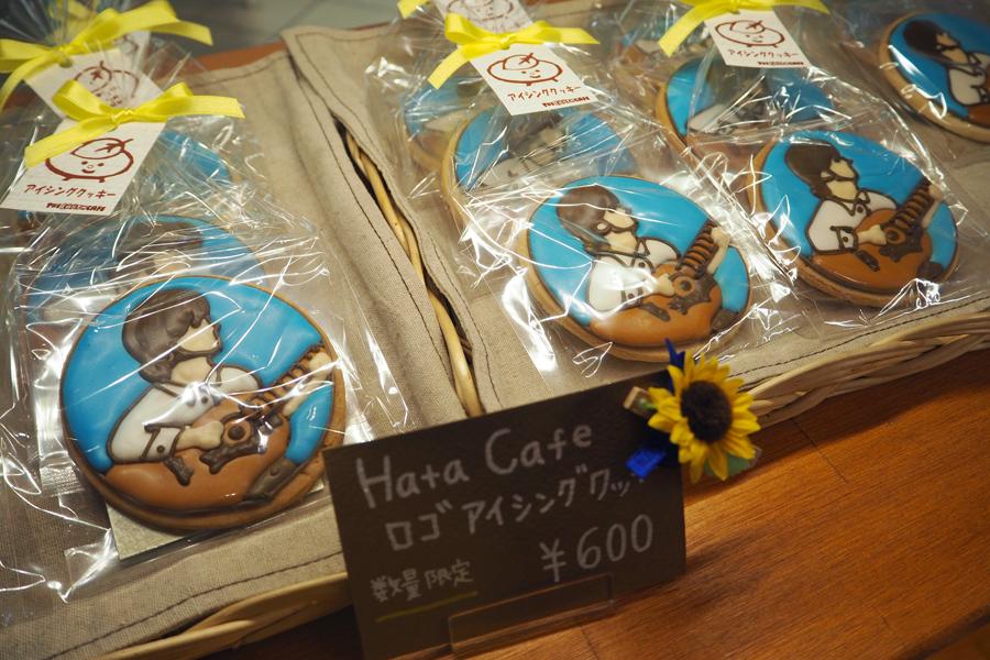 Hata Cafeロゴをあしらった特製アイシングクッキー600円