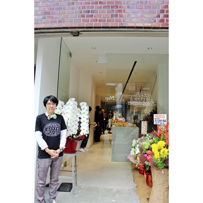 奈良市三条通りにオープンした「堀内果実園」初の直営店