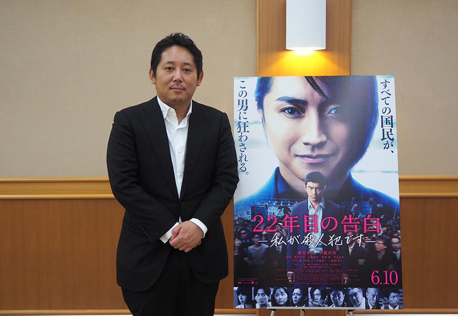 「自分のルーツ的なものとのギャップに悩んでいた」と語った入江悠監督