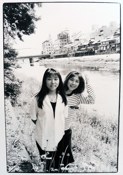 海原やすよ ともこ 祇園白川北通り 1996年8月