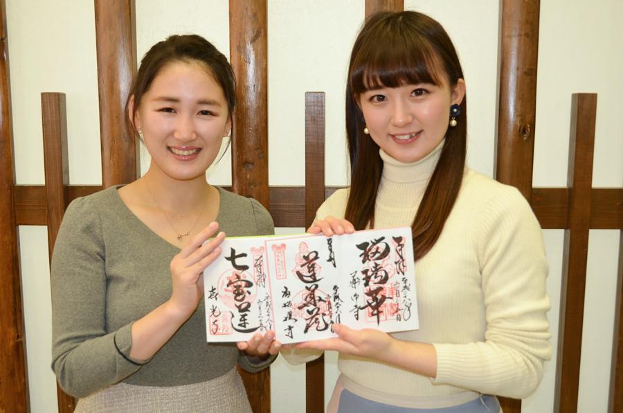 三ヶ寺のご朱印 提供:奈良・西ノ京ロータスロード実行委員会