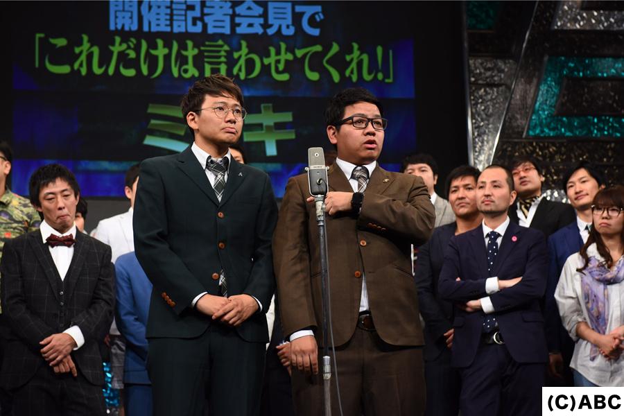 弟(左)だけABCのレギュラーがあると嘆くミキの兄・昴生