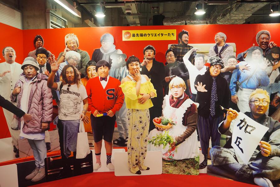 世界的ファッションデザイナー・YOKO FUCHIGAMIをはじめ、声優、書道家、ワードパティシエなど30組