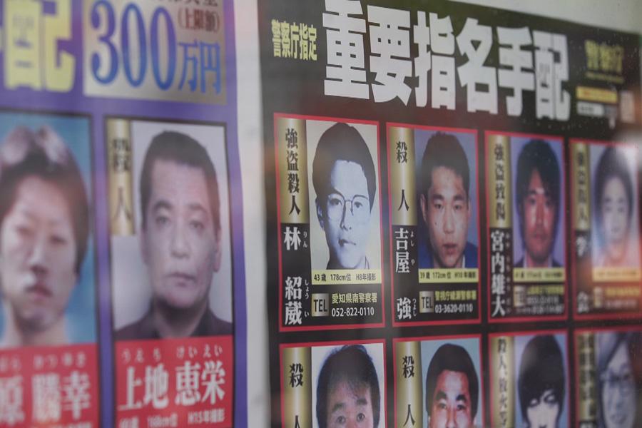 ミアタリ捜査は、1人の警察官が街を巡回中にすれ違った男を「指名手配写真の顔と同じだ!」と気付いたのが始まりだという