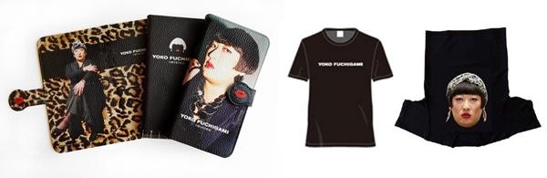 「YOKO FUCHIGAMI手帳型モバイルケース」3024円、「YOKO FUCHIGAMIプロデュース 体モノマネTシャツBODY」4104円©クリエイターズ・ファイル