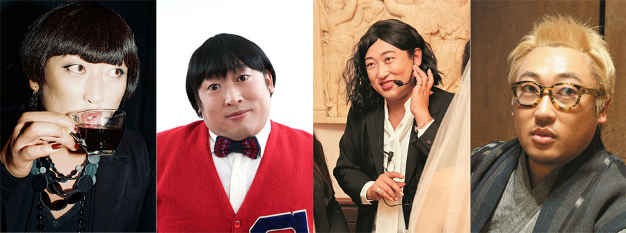 (左から)YOKO FUCHIFAMI、上杉みち、揚江美子、竜斎雲 ©クリエイターズ・ファイル