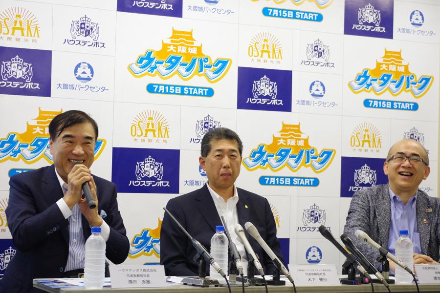 左からハウステンボスの澤田社長、大阪城パークマネジメントの木下健治代表取締役、大阪観光局の溝畑理事長