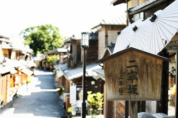 二寧坂は、世界遺産の清水寺につながる参道。石畳の風情ある坂道で絶好の写真スポット