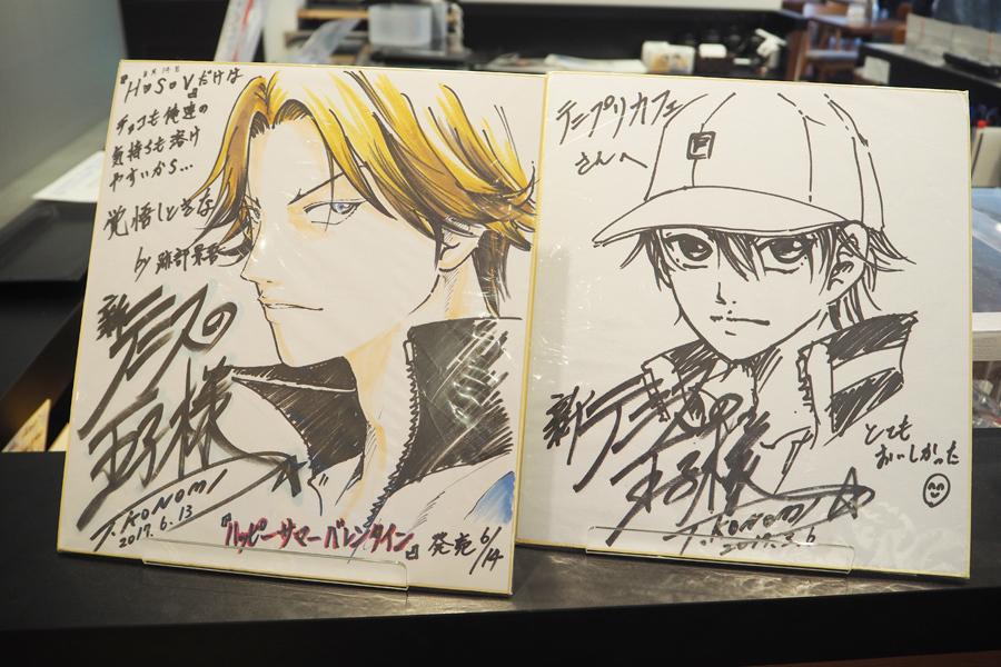 先日お忍びで訪れたという許斐先生の直筆サイン(右は東京開催のときのもの)