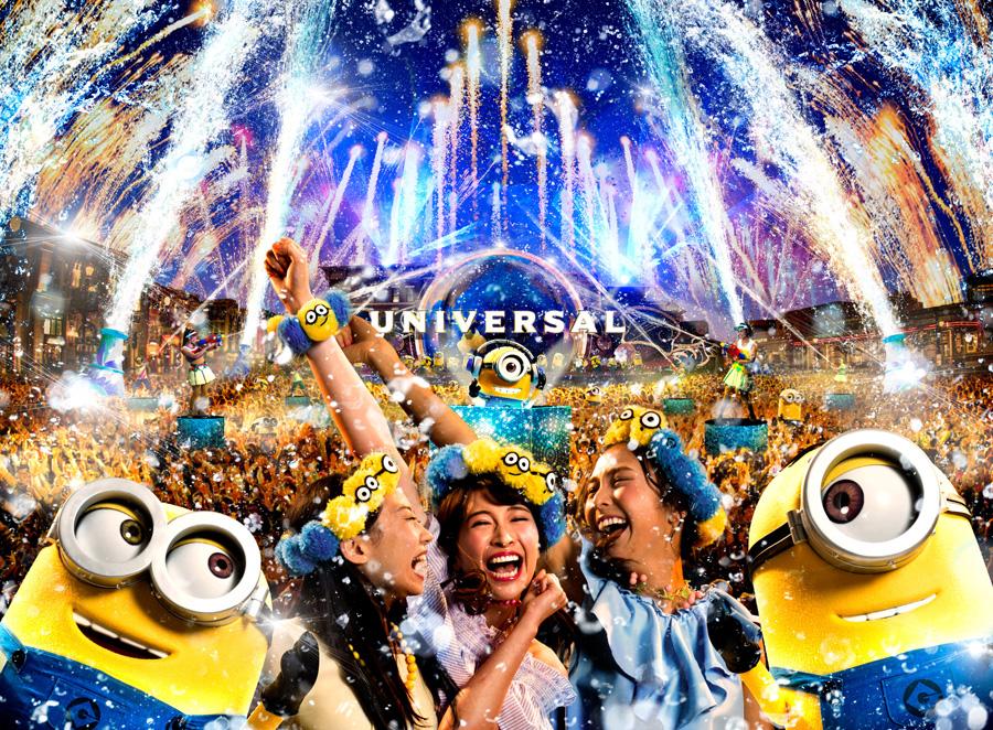 ミニオンも参加するサマーナイト・パーティ Despicable Me Minion Made and all related marks and characters are trademarks and copyrights of Universal Studios. Licensed by Universal Studios Licensing LLC. All Rights Reserved.