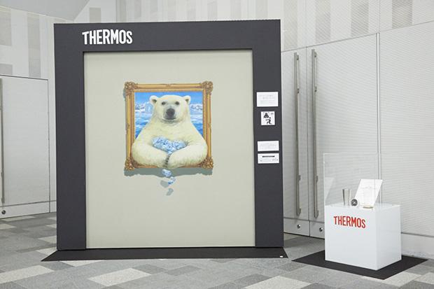 白クマが落とす氷をタンブラーカップで受け取れる!?