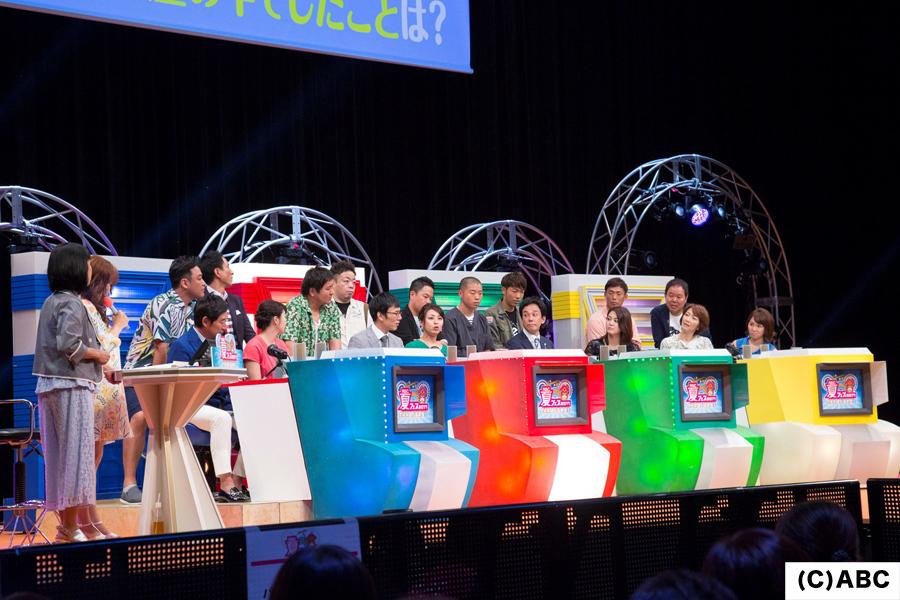 ABCの人気番組の出演者たちが4チームにわかれてクイズに挑む