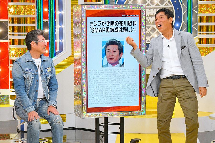 シブがき隊の解散の真相とSMAPへの思いを語った布川敏和(左)と司会の明石家さんま