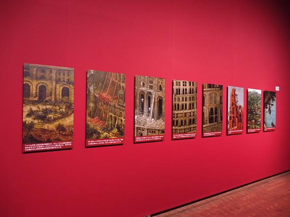 作品「バベルの塔」の周辺には、解説パネル、拡大図版、映像などを設置。作品の詳細は、こちらを見る方がよく分かる