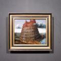 ピーテル・ブリューゲル1世「バベルの塔」1568年頃 油彩、板 Museum BVB, Rotterdam,the Neteherlands