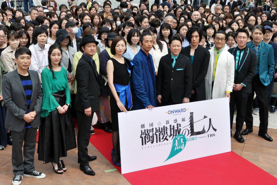 『Season鳥』の製作発表に登場した阿部サダヲ、森山未來ら出演者(4月・東京都内)