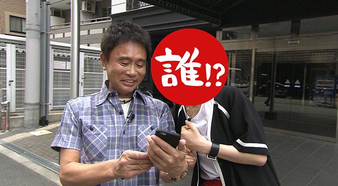 今回はスタッフが浜田雅功と相方を、大阪のニューヨークに案内する!?