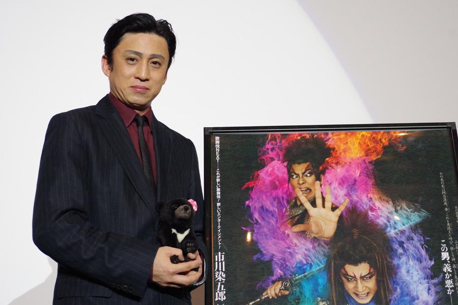 劇団☆新感線の作品を染五郎の希望で歌舞伎化した『歌舞伎NEXT 阿弖流為(アテルイ)』