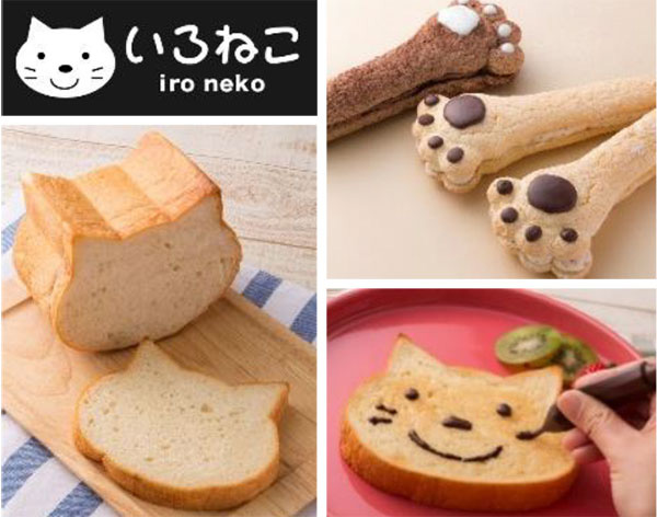 焼き菓子「 いろねこのて (230円)」(写真右上)のシリーズ商品として、 5/26に登場した「いろねこ食パン」