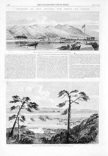 《イラストレイテッド・ロンドンニュース》 1868年(慶応4)3月28日号