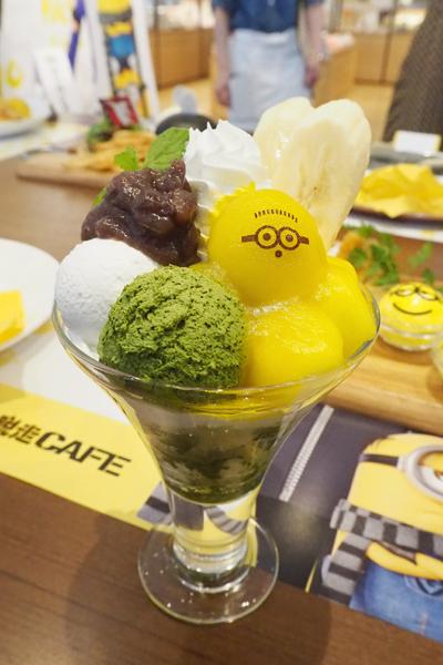 「BELLO!JAPAN 和風抹茶パフェ」1090円
